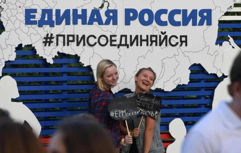 Партия во всех регионах проводит дискуссии «Единая Россия. Направление 2026»
