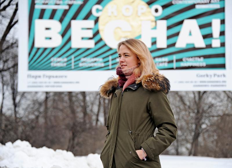 Жители Москвы поставят оценку проектам благоустройства зеленых зон
