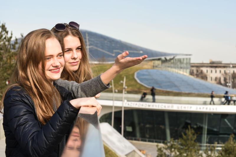 Участники «Активного гражданина» выбрали летнюю программу в парках Москвы