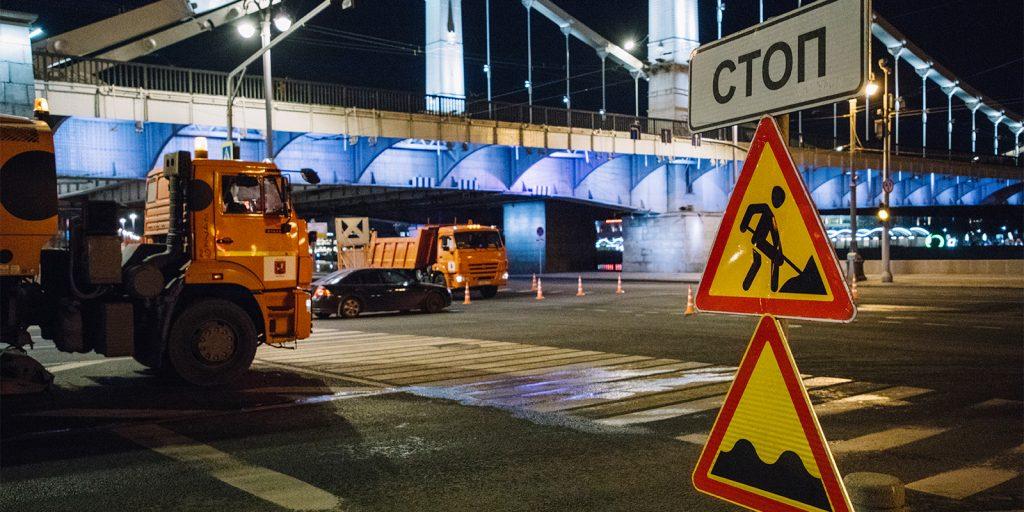 Москва закроет Фрунзенскую набережную на ремонт
