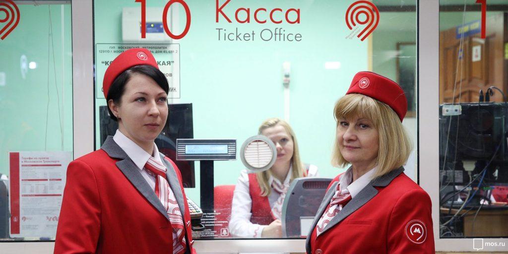 Кассы метро Москвы с англоговорящими сотрудниками отметят специальными стикерами