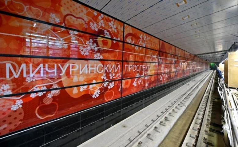 Пять транспортно-пересадочных узлов построят на «желтой» ветке московского метро