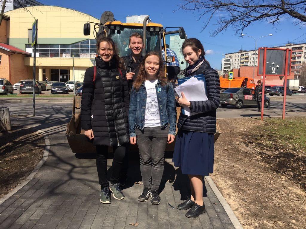 Чистая тропа: представители Молодежной палаты Троицка провели экологический квест