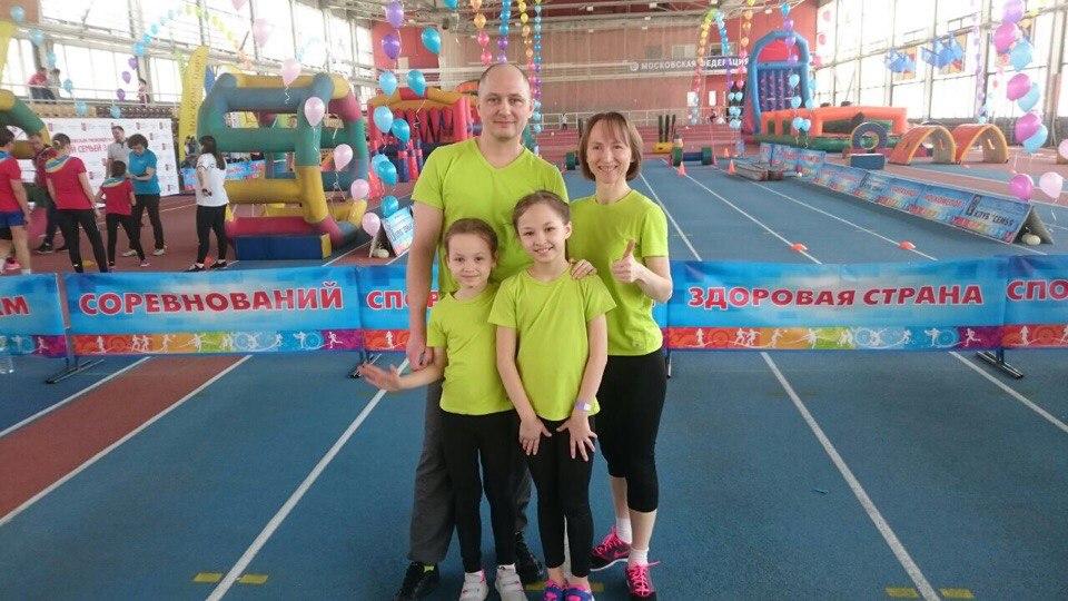 Светлана Рябова: Активный образ жизни — это фишка нашей семьи