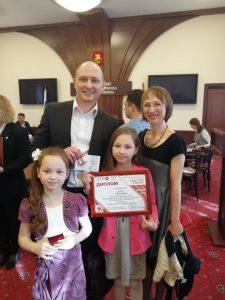 Рябовы получили диплом за второе место в личном зачете. Фото из личного архива