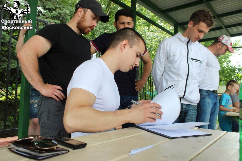 Фото: официальная страница объединения «Спортивный Московский» в социальных сетях
