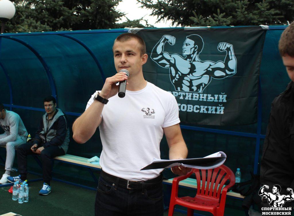 Дмитрий Шарий. Фото: официальная страница объединения «Спортивный Московский» в социальных сетях