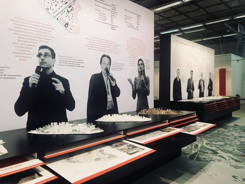 Выставку «АРХ Москва» посетили около 14 тысяч человек за три дня