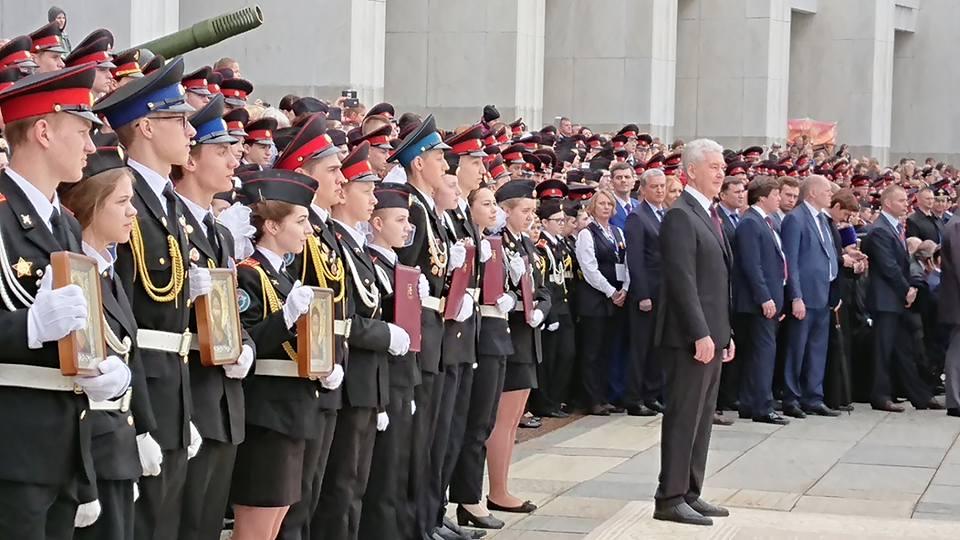 Лучшим кадетским классом города Москвы признан кадетский класс имени Героя России Е.Н. Чернышева школы 2120 из ТиНАО