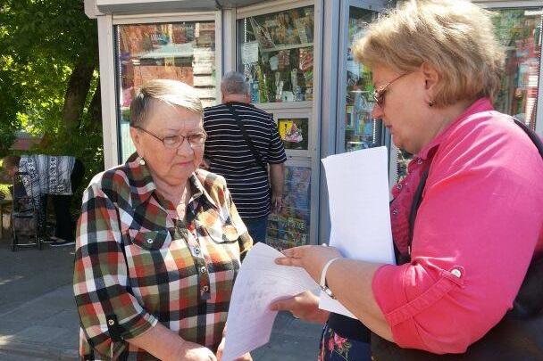 Специалисты рассказали жителям Рязановского о «Московском долголетии»