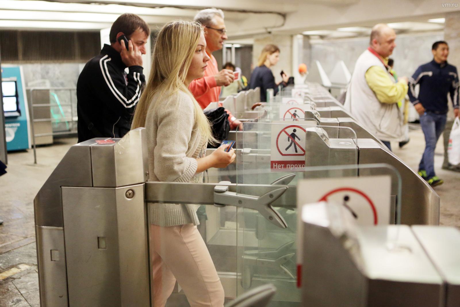 Пассажиры Московских центральных диаметров смогут пересесть на метро и МЦК