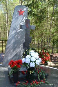 Памятный знак на месте гибели Героя Советского Союза Виктора Талалихина. Фото: администрация поселения Роговское