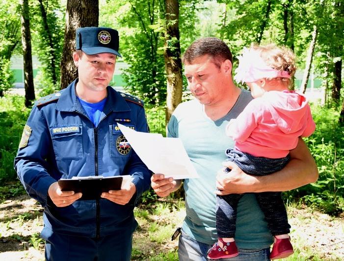 В Новой Москве прошел очередной профилактический рейд по соблюдению правил пожарной безопасности в лесопарковых зонах