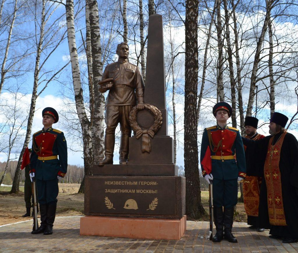 Памятник «Неизвестным героям – защитникам Москвы». Фото: страница ВПО «Нарский рубеж» в социальных сетях
