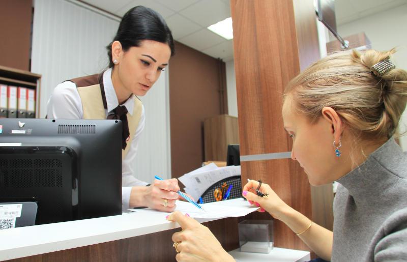Москвичи оценили центры государственных услуг