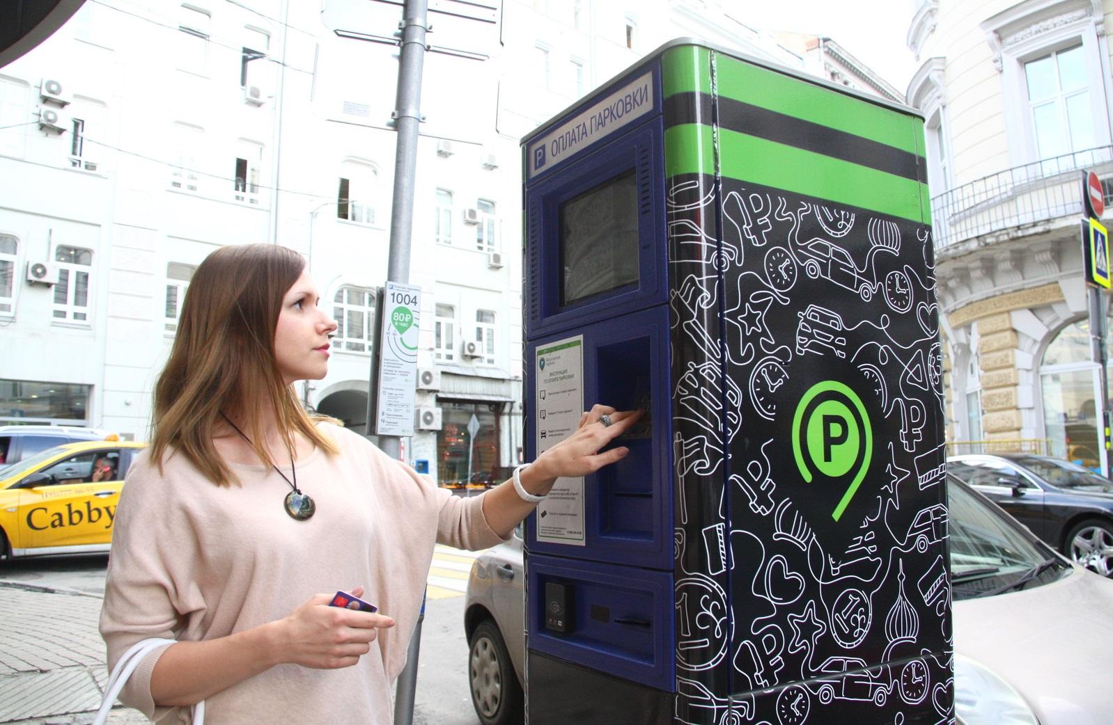 Более 300 парковочных мест появятся в Москве. Фото: Павел Волков