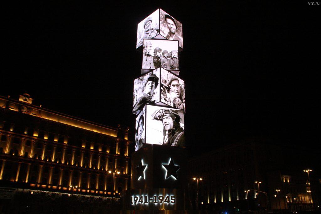 Улицы столицы украсят ко Дню Победы