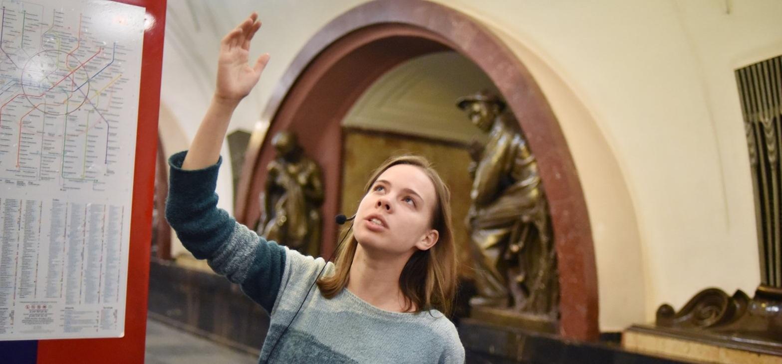 Московский метрополитен обучит гидов для проведения экскурсий по подземке