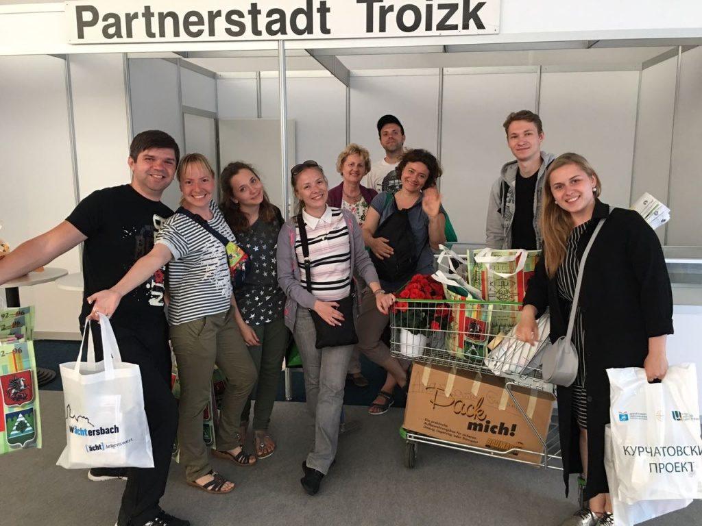 Представитель Молодежной палаты Троицка поучаствовал в немецкой выставке-ярмарке