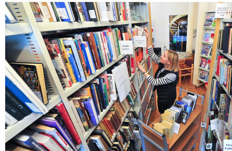 Тематическую выставку откроют в библиотеке Дома культуры «Солнечный» . Фото: архив