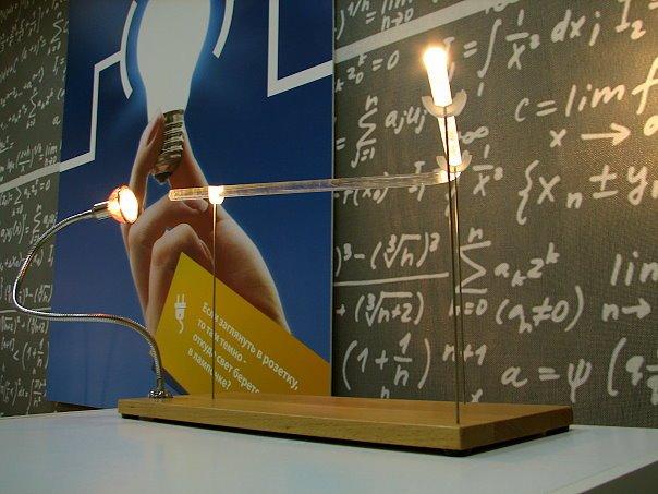 Троицкий Дом ученых. Фото: сайт учреждения