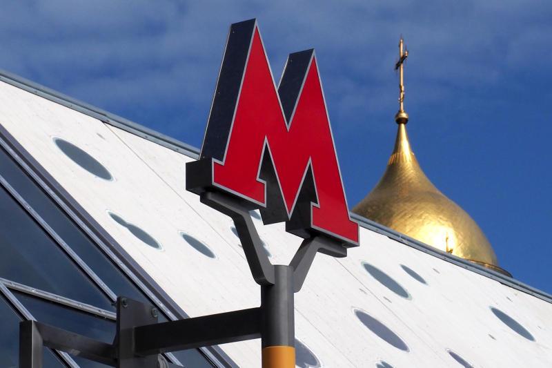 В Москве обновили фасады одиннадцати станций метро
