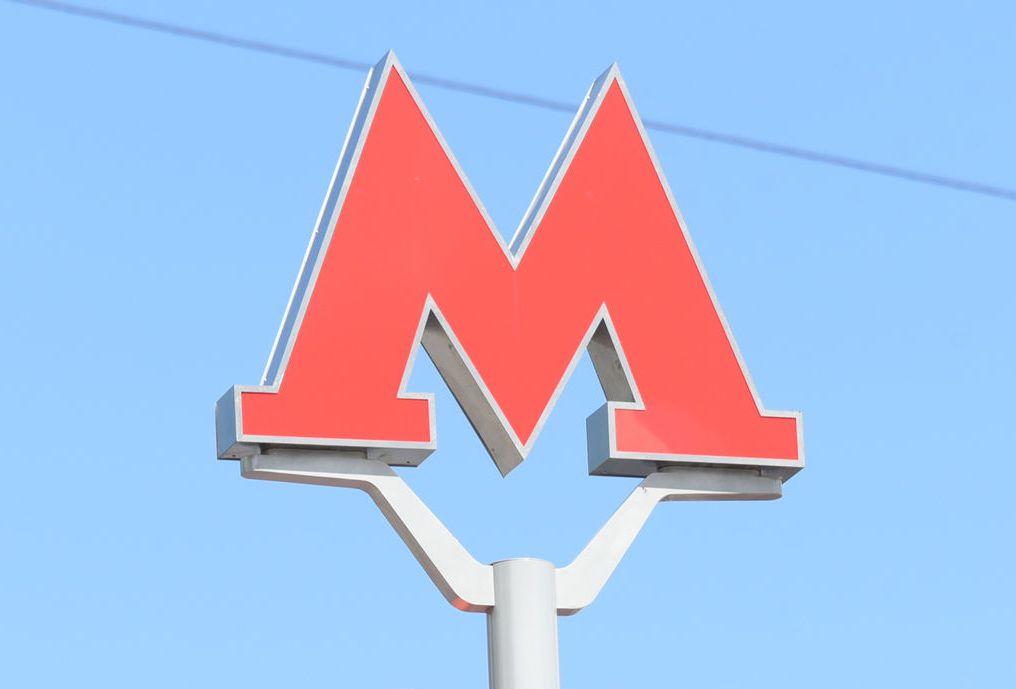 Вентиляцию московского метро обновят на 100 процентов за полтора года
