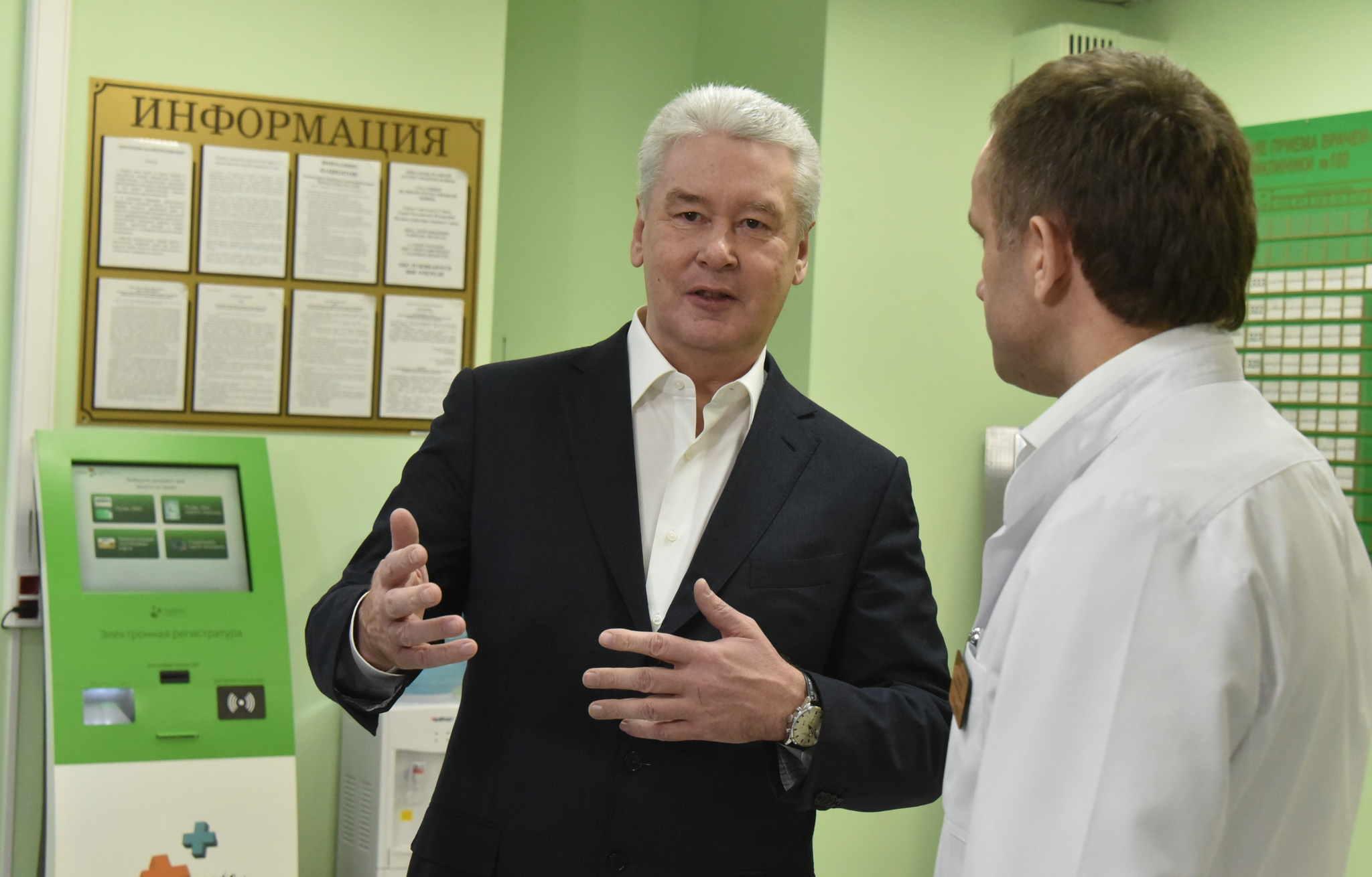 Сергей Собянин поздравил москвичей с Днем медика