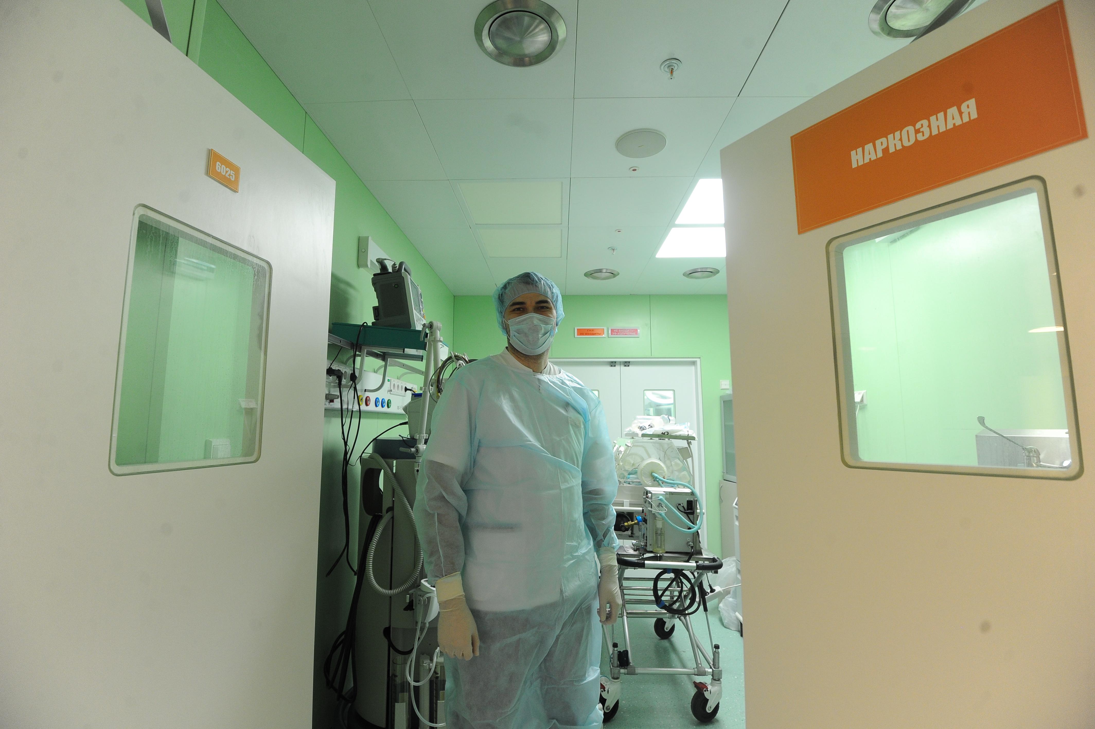 Москвичей пригласили на бесплатные консультации в больницы