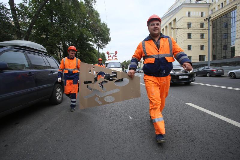 Новые объекты дорожной инфраструктуры создадут в Московском