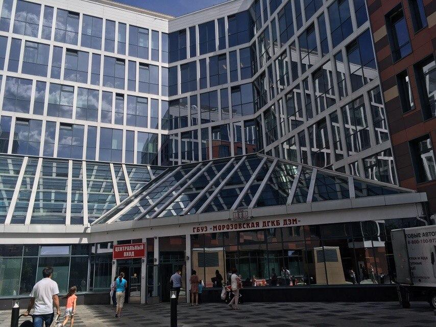 Корпус Морозовской больницы открылся в столице