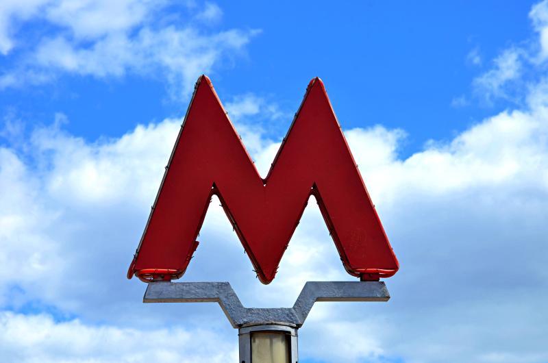 Запуск поездов до «Рассказовки» снизит нагрузку на магистрали в столице