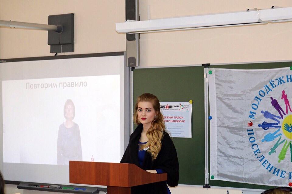 Члены Молодежной палаты Рязановского выбрали нового председателя
