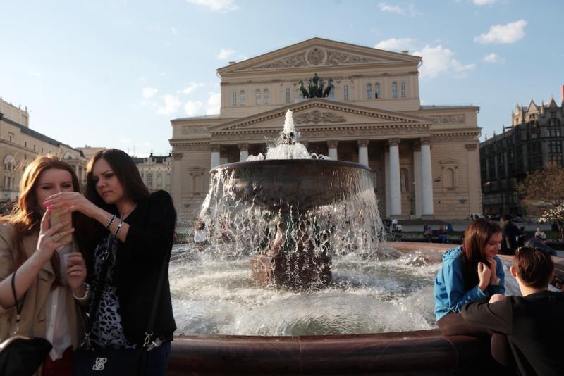 Москвичей и жителей столицы пригласили на фестиваль «Музыка Земли»