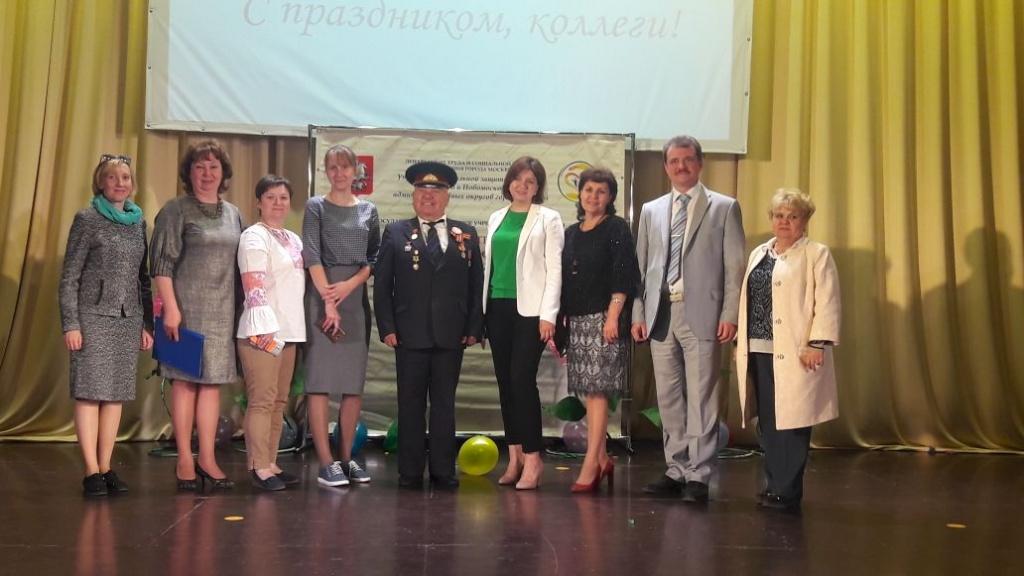 Профессиональный день отпраздновали сотрудники Центра социального обслуживания «Щербинский»