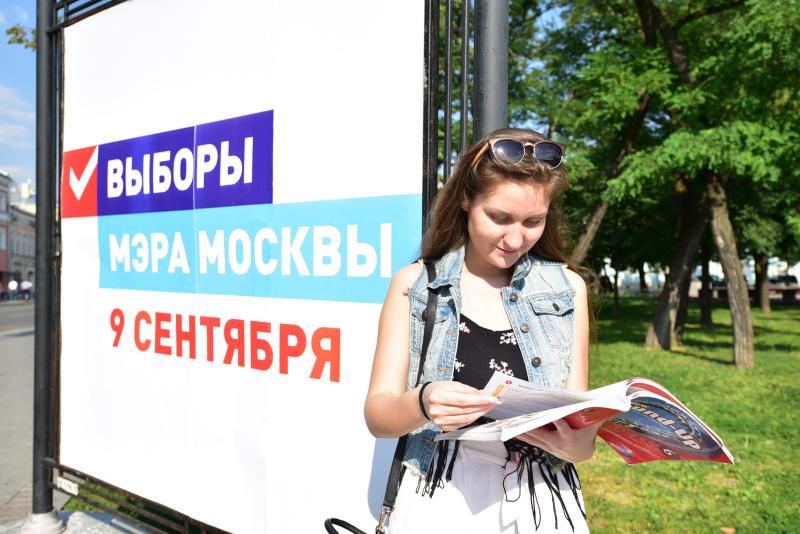 ОП Москвы рекомендовала 6 стандартов для «дачных» избирательных участков
