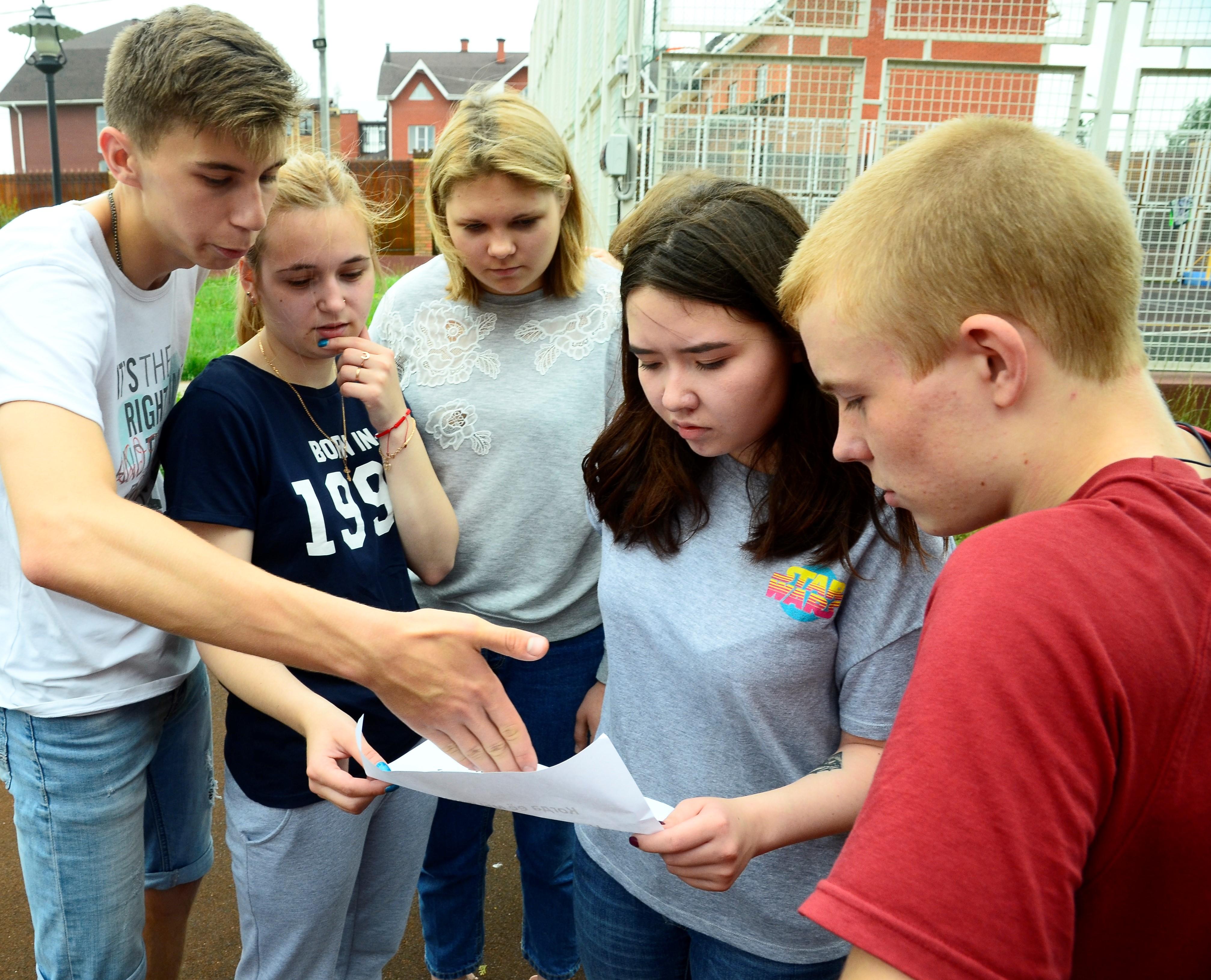 Настоящая команда: Молодежная палата Михайлово-Ярцевского организовала выездное мероприятие
