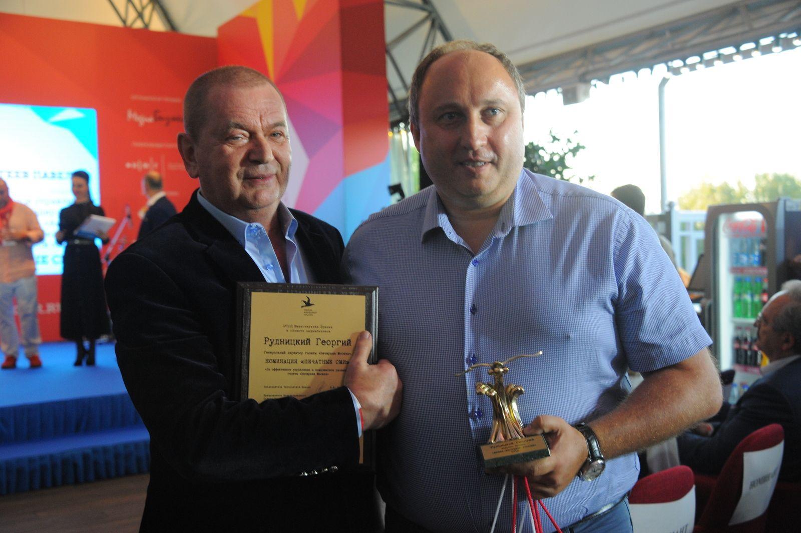 Александр Куприянов и Георгий Рудницкий поговорили о рынке печатной прессы