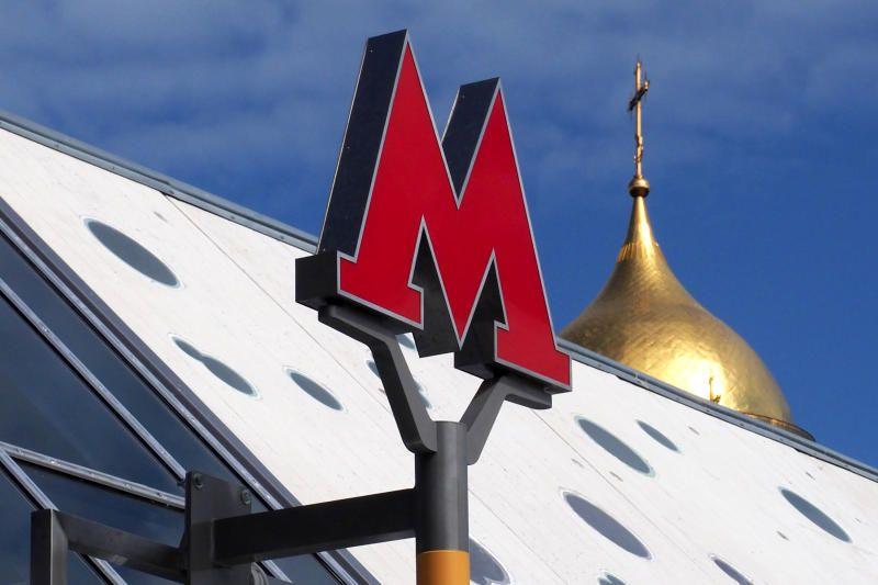 На всех станциях московского метро заменят буквы «М»