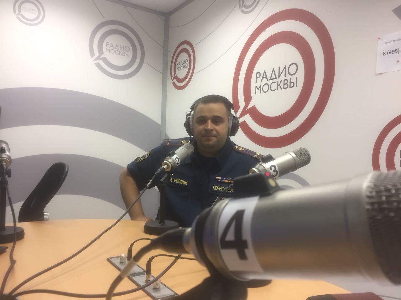 Интервью на радиостанции «Говорит Москва»