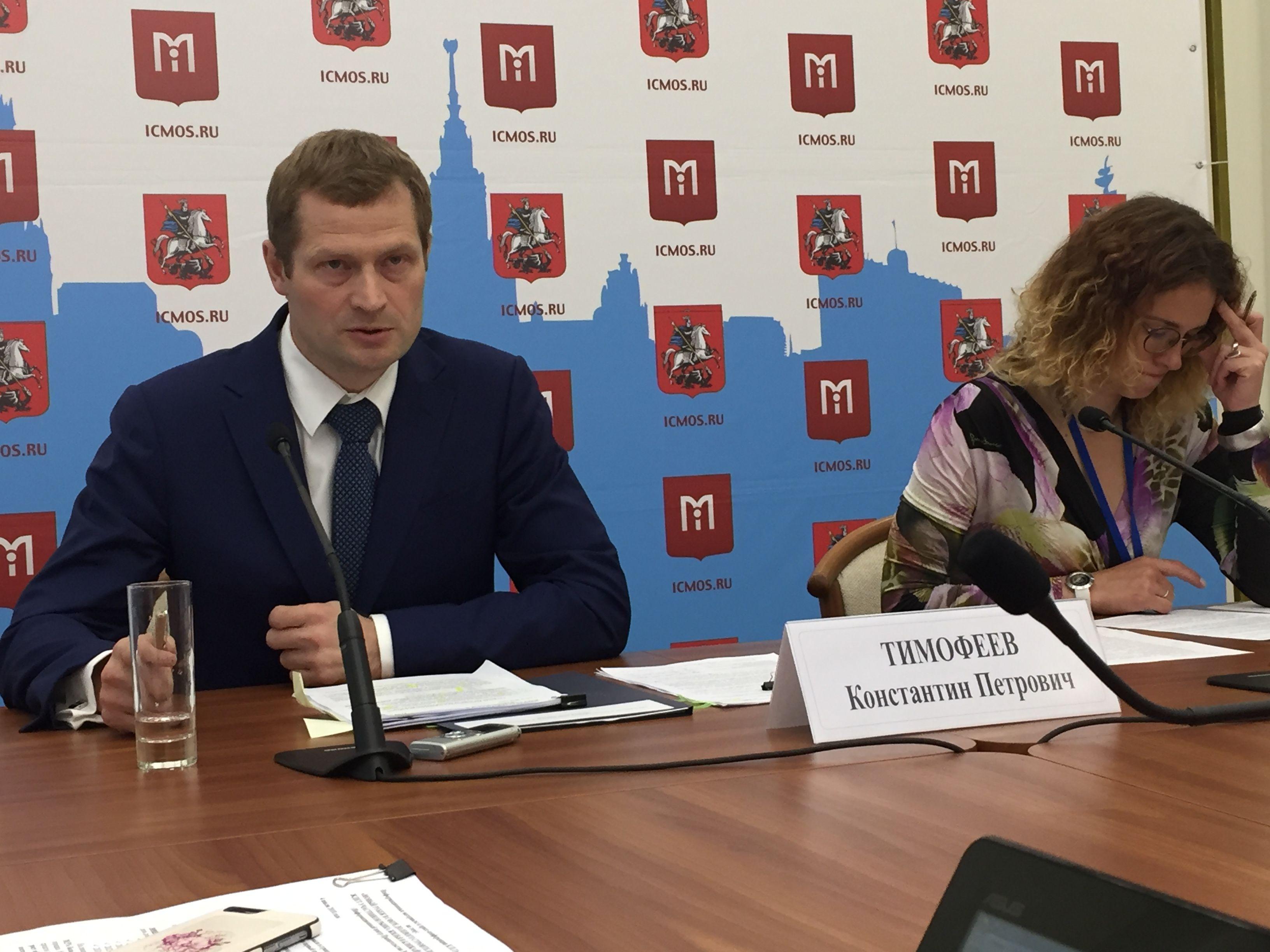 Пресс-конференция о долевом строительстве состоялась в Москве
