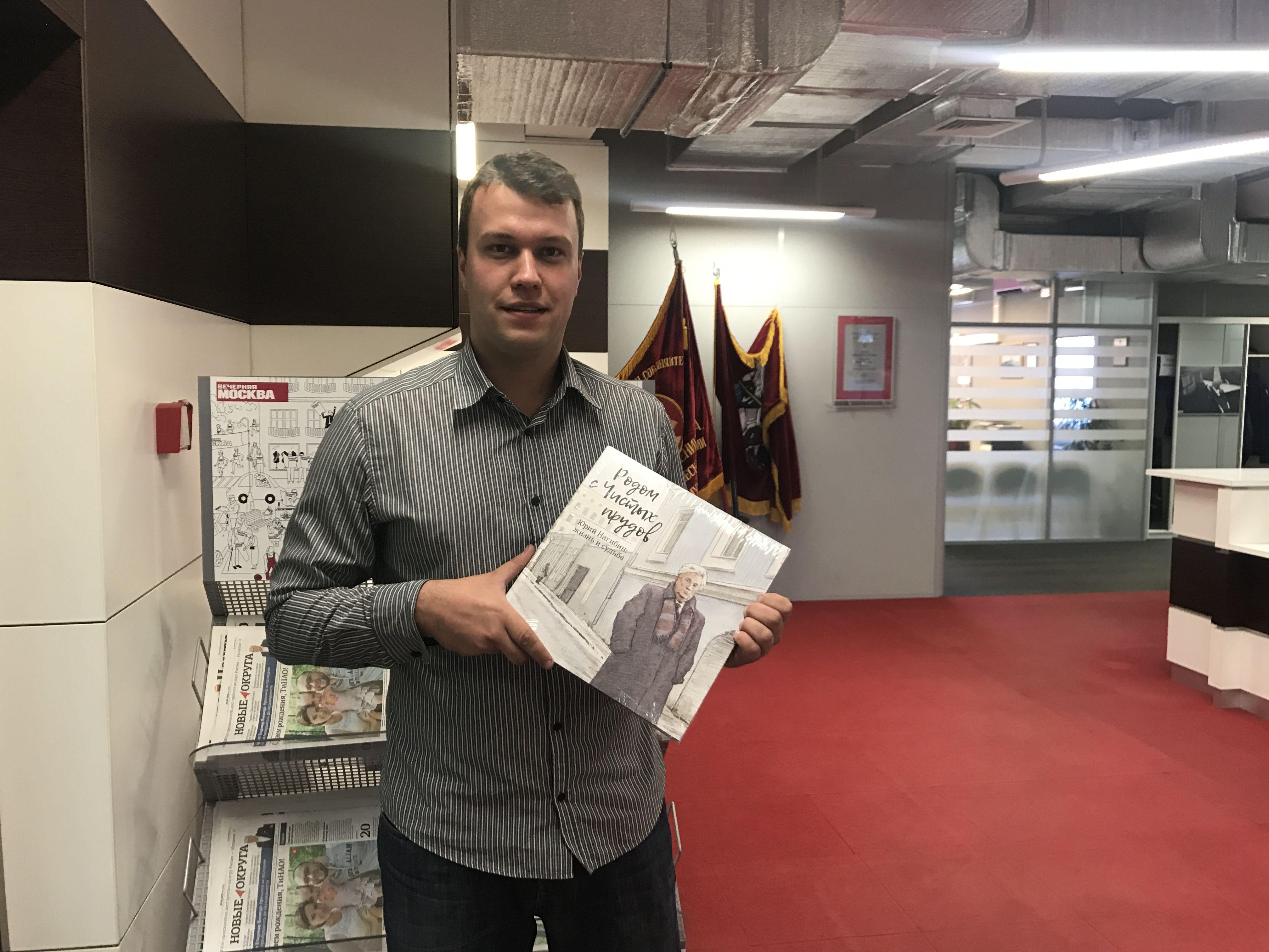 Редакция сайта газеты «Новые округа» вручила приз победителю пятого этапа фотоконкурса