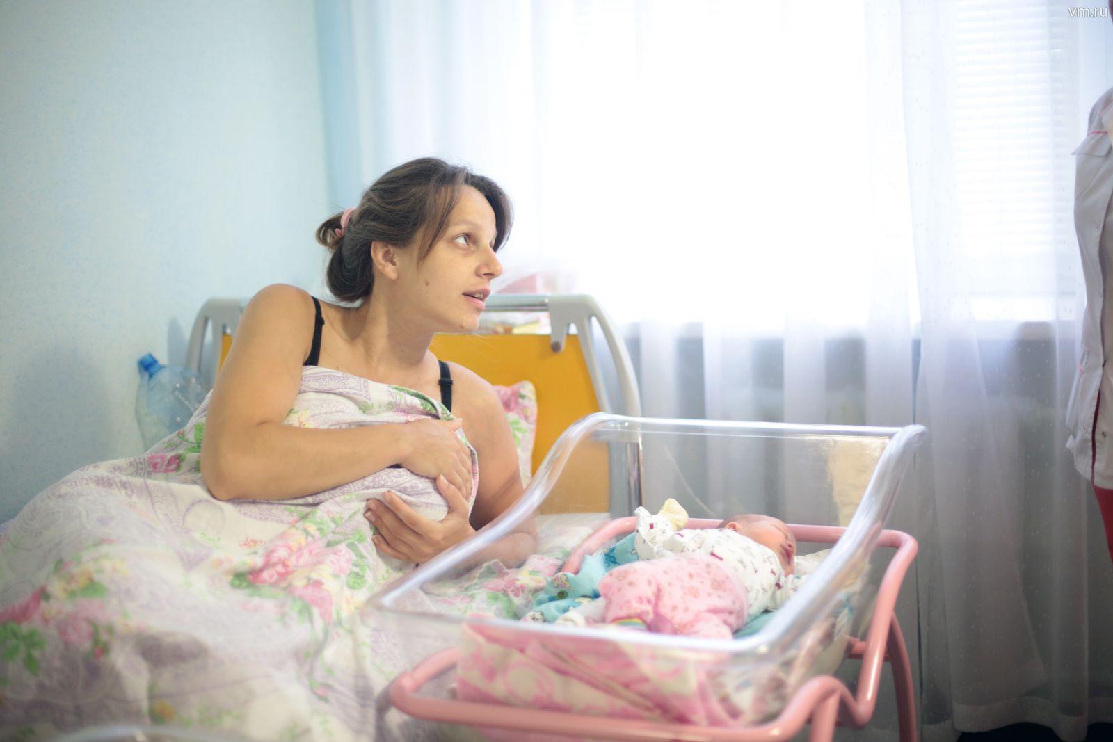 Более 64 тысяч малышей родилось в столице с начала 2018 года. Фото: архив, «Вечерняя Москва»