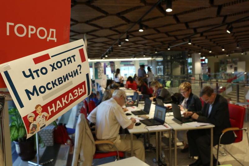 В столице дан старт программе «Мобильный избиратель»