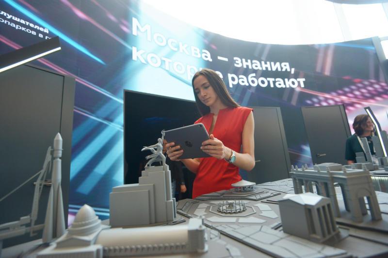 Из Франции с любовью: Одна из европейских компаний запланировала открыть «Умный город» в Новой Москве