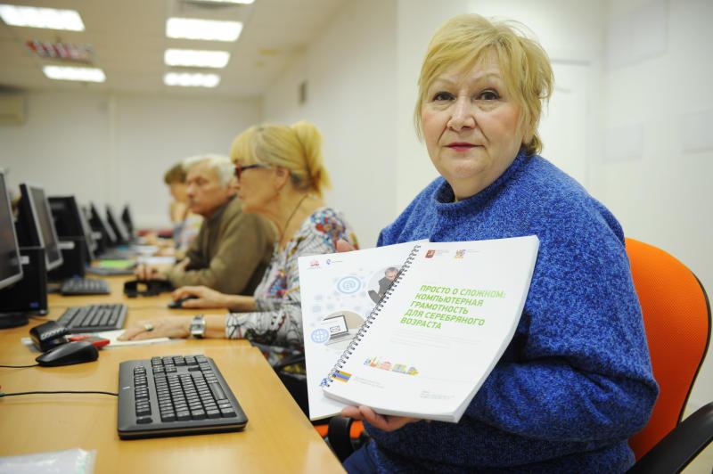 Уроки по информационным технологиям стали самыми популярными среди пожилых людей Кокошкино