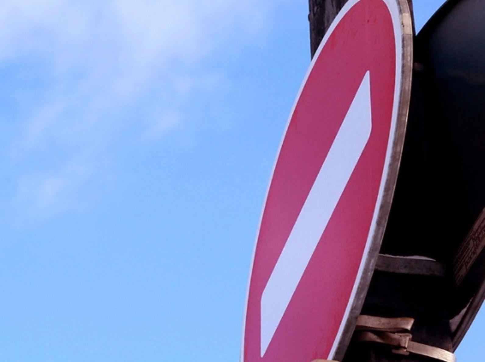 Москвичей предупредили о перекрытии улицы Лебедева