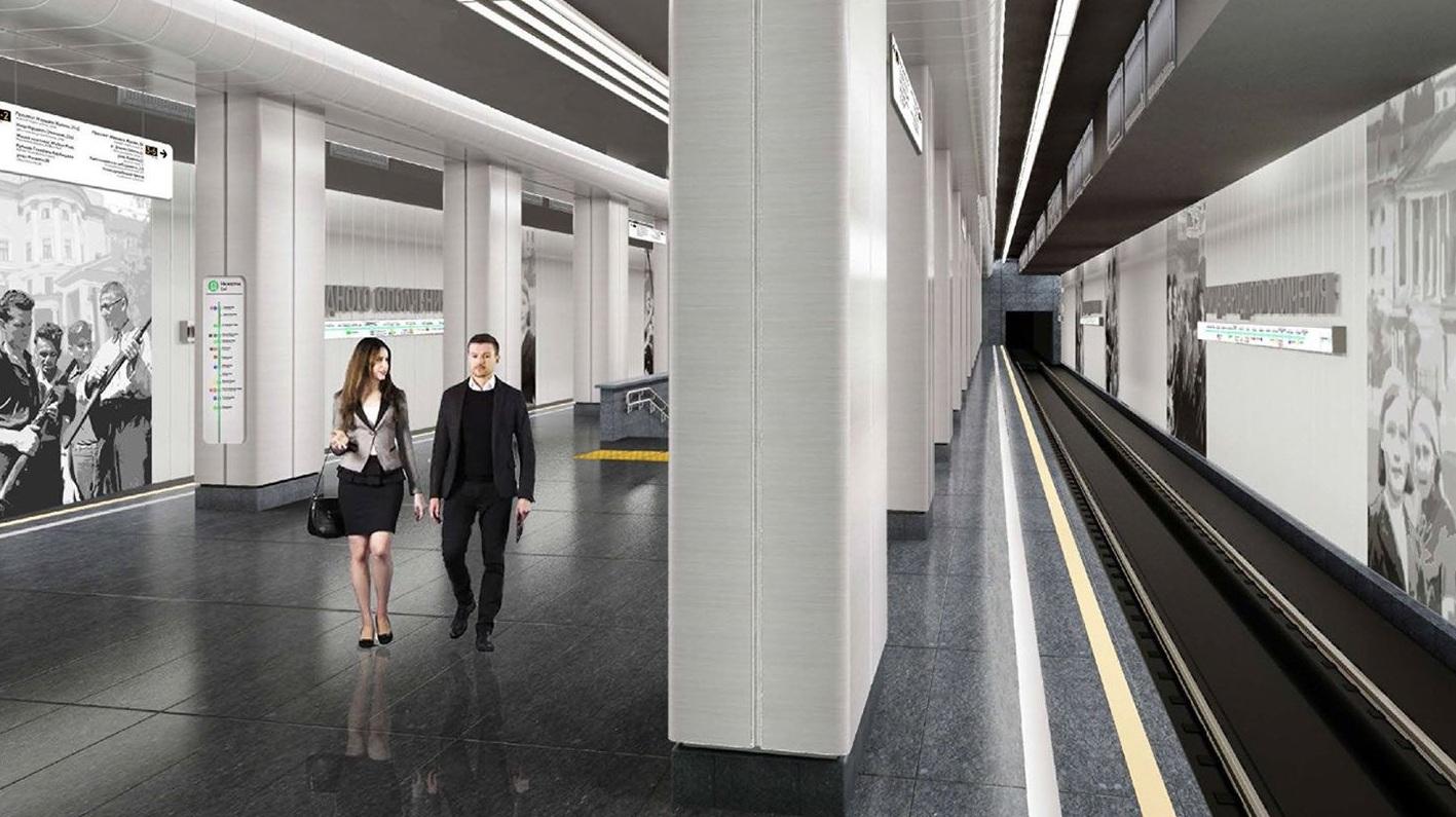 Новую станцию метро «Улица Народного Ополчения» украсят фотографиями