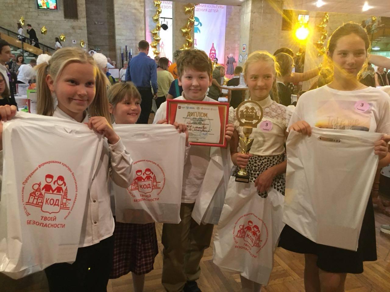 Участники проекта «Московская смена» победили в номинации фестиваля «Хранители будущего»