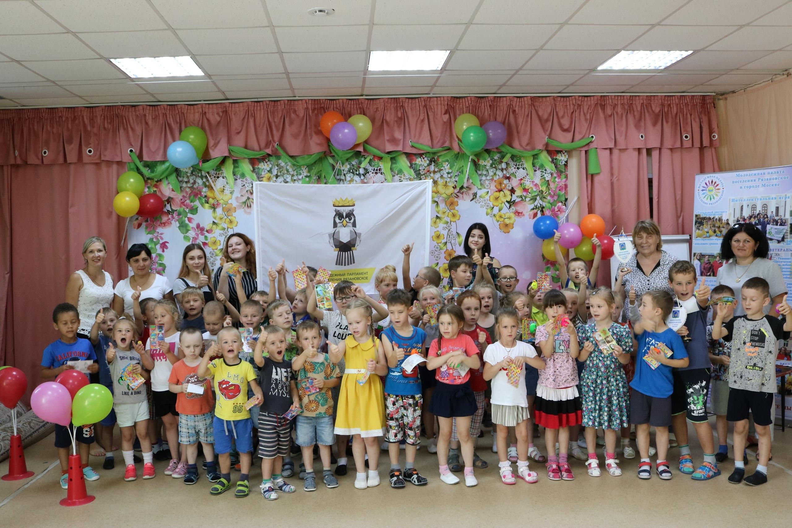 Молодежная палата поселения Рязановское провела спортивный праздник для дошкольников
